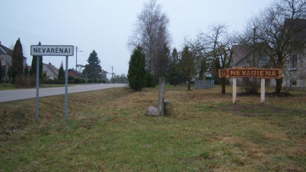 Born in Nevarėnai (Nevaran), Lithuania